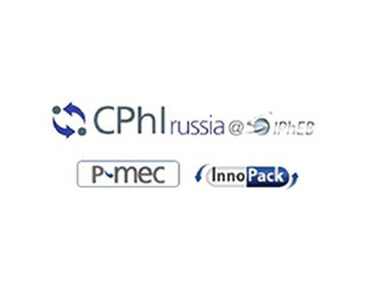 CPhI Russia 2017 - Visit our stand no. 500