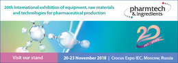 Visit our stand № A107 at Pharmtech & Ingredients!