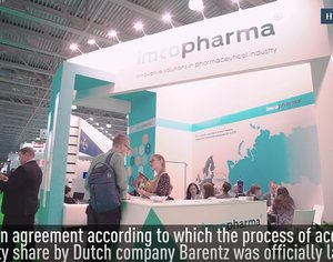 Video from Pharmtech & Ingredients 2019!