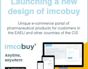 Launching a new design of imcobuy